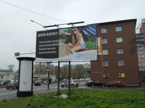 PVC banner 3000x6000mm